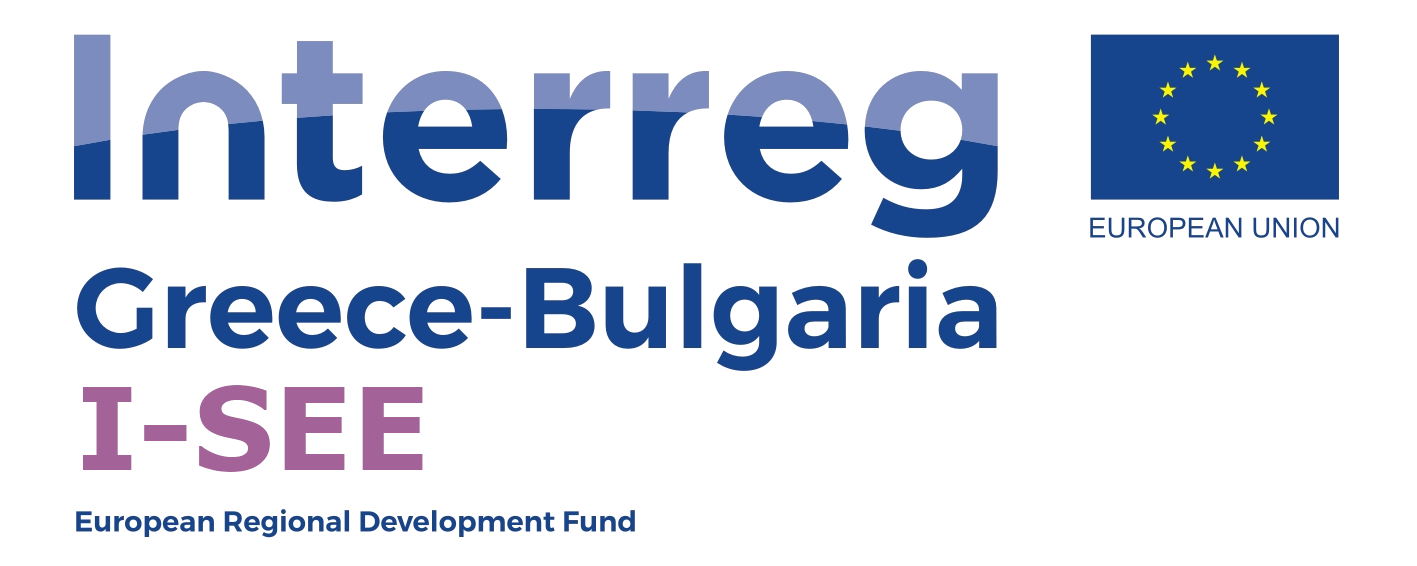 i-See Interreg Greece - Bulgaria 2014 - 2020